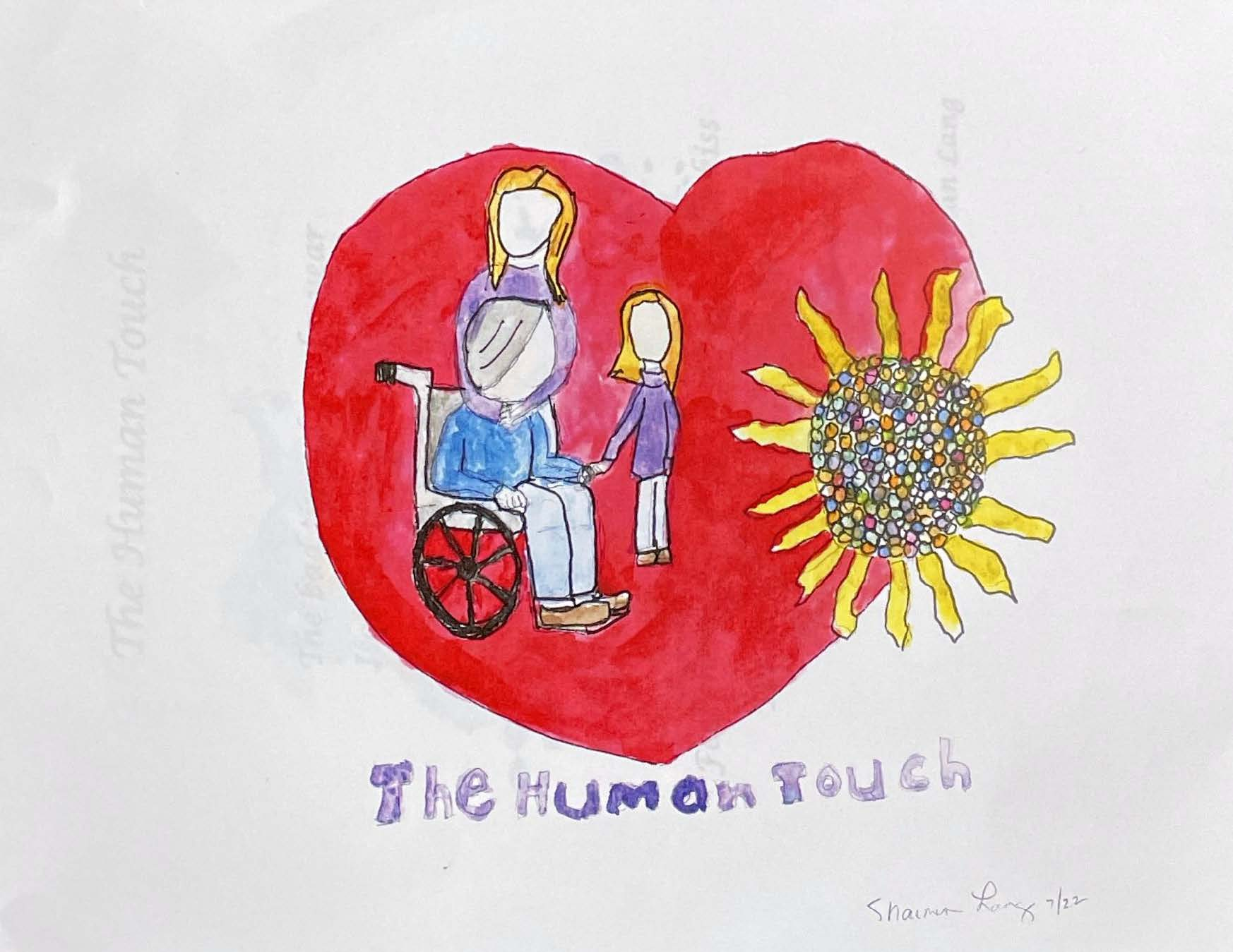 The Human Touch artwork